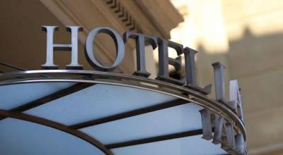 Comment soigner la façade de son hôtel ?